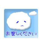 太陽さん☆雲さん☆青空メッセージ(個別スタンプ:36)