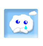 太陽さん☆雲さん☆青空メッセージ(個別スタンプ:37)