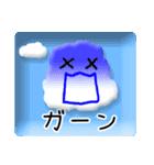 太陽さん☆雲さん☆青空メッセージ(個別スタンプ:39)