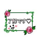 おしゃれにコメントスタンプ〜バラver〜(個別スタンプ:1)