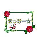 おしゃれにコメントスタンプ〜バラver〜(個別スタンプ:2)