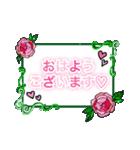 おしゃれにコメントスタンプ〜バラver〜(個別スタンプ:3)