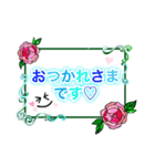 おしゃれにコメントスタンプ〜バラver〜(個別スタンプ:4)