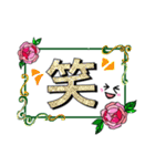 おしゃれにコメントスタンプ〜バラver〜(個別スタンプ:5)