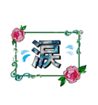 おしゃれにコメントスタンプ〜バラver〜(個別スタンプ:6)