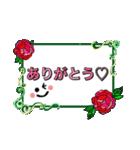 おしゃれにコメントスタンプ〜バラver〜(個別スタンプ:9)