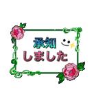 おしゃれにコメントスタンプ〜バラver〜(個別スタンプ:13)
