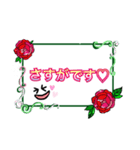 おしゃれにコメントスタンプ〜バラver〜(個別スタンプ:14)