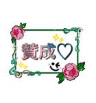 おしゃれにコメントスタンプ〜バラver〜(個別スタンプ:15)