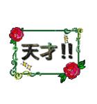 おしゃれにコメントスタンプ〜バラver〜(個別スタンプ:16)