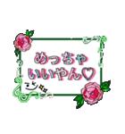 おしゃれにコメントスタンプ〜バラver〜(個別スタンプ:20)