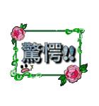おしゃれにコメントスタンプ〜バラver〜(個別スタンプ:24)
