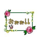 おしゃれにコメントスタンプ〜バラver〜(個別スタンプ:26)