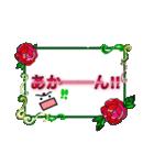 おしゃれにコメントスタンプ〜バラver〜(個別スタンプ:27)
