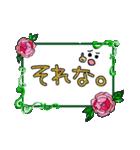 おしゃれにコメントスタンプ〜バラver〜(個別スタンプ:28)
