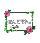 おしゃれにコメントスタンプ〜バラver〜(個別スタンプ:30)