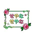 おしゃれにコメントスタンプ〜バラver〜(個別スタンプ:32)