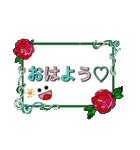 おしゃれにコメントスタンプ〜バラver〜(個別スタンプ:33)