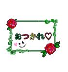 おしゃれにコメントスタンプ〜バラver〜(個別スタンプ:34)
