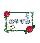 おしゃれにコメントスタンプ〜バラver〜(個別スタンプ:35)