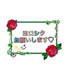 おしゃれにコメントスタンプ〜バラver〜(個別スタンプ:40)