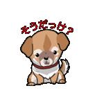 みぃころ その1(個別スタンプ:15)