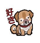 みぃころ その1(個別スタンプ:19)