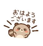 たぬきのゆる~い敬語(個別スタンプ:2)