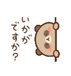 たぬきのゆる~い敬語(個別スタンプ:39)