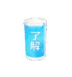 炭酸入り清涼スタンプ(個別スタンプ:09)