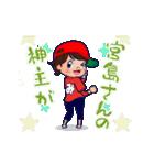 動く!頭文字「み」女子専用/100%広島女子(個別スタンプ:01)