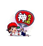 動く!頭文字「み」女子専用/100%広島女子(個別スタンプ:06)