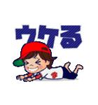 動く!頭文字「み」女子専用/100%広島女子(個別スタンプ:07)
