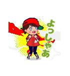 動く!頭文字「み」女子専用/100%広島女子(個別スタンプ:16)