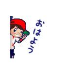 動く!頭文字「み」女子専用/100%広島女子(個別スタンプ:17)