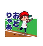 動く!頭文字「み」女子専用/100%広島女子(個別スタンプ:19)