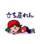 動く!頭文字「み」女子専用/100%広島女子(個別スタンプ:21)