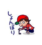 動く!頭文字「み」女子専用/100%広島女子(個別スタンプ:22)
