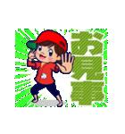 動く!頭文字「み」女子専用/100%広島女子(個別スタンプ:24)