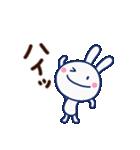 ほぼ白うさぎ(基本セット)(個別スタンプ:2)