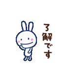 ほぼ白うさぎ(基本セット)(個別スタンプ:3)
