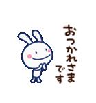 ほぼ白うさぎ(基本セット)(個別スタンプ:10)