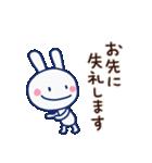 ほぼ白うさぎ(基本セット)(個別スタンプ:11)