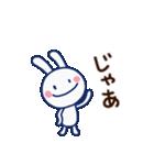 ほぼ白うさぎ(基本セット)(個別スタンプ:12)