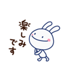 ほぼ白うさぎ(基本セット)(個別スタンプ:18)