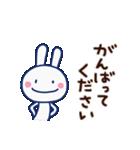 ほぼ白うさぎ(基本セット)(個別スタンプ:23)