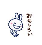 ほぼ白うさぎ(基本セット)(個別スタンプ:25)