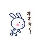 ほぼ白うさぎ(基本セット)(個別スタンプ:29)