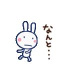 ほぼ白うさぎ(基本セット)(個別スタンプ:30)