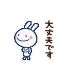 ほぼ白うさぎ(基本セット)(個別スタンプ:35)